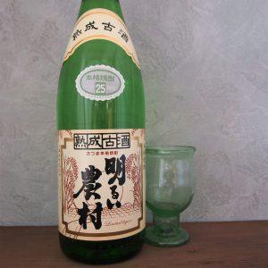 明るい農村熟成古酒 25% 1800ml