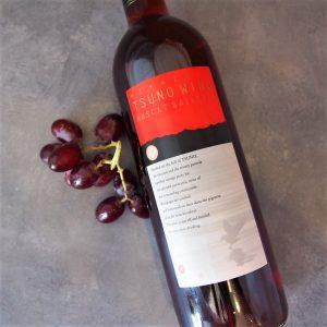 マスカット・ベリーA 2017 都農ワイン