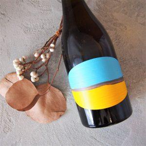 イエロー・ワイン・ブルー・スカイ 2015 BKワイン