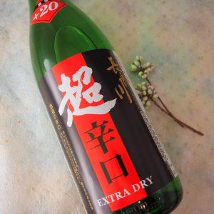 長良川 本醸造 超辛口+20 1800ml
