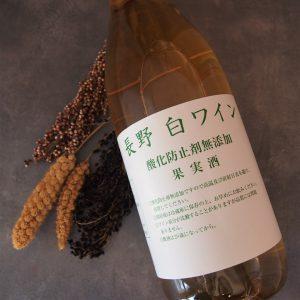 長野 白ワイン アルプスワイン 1800ml