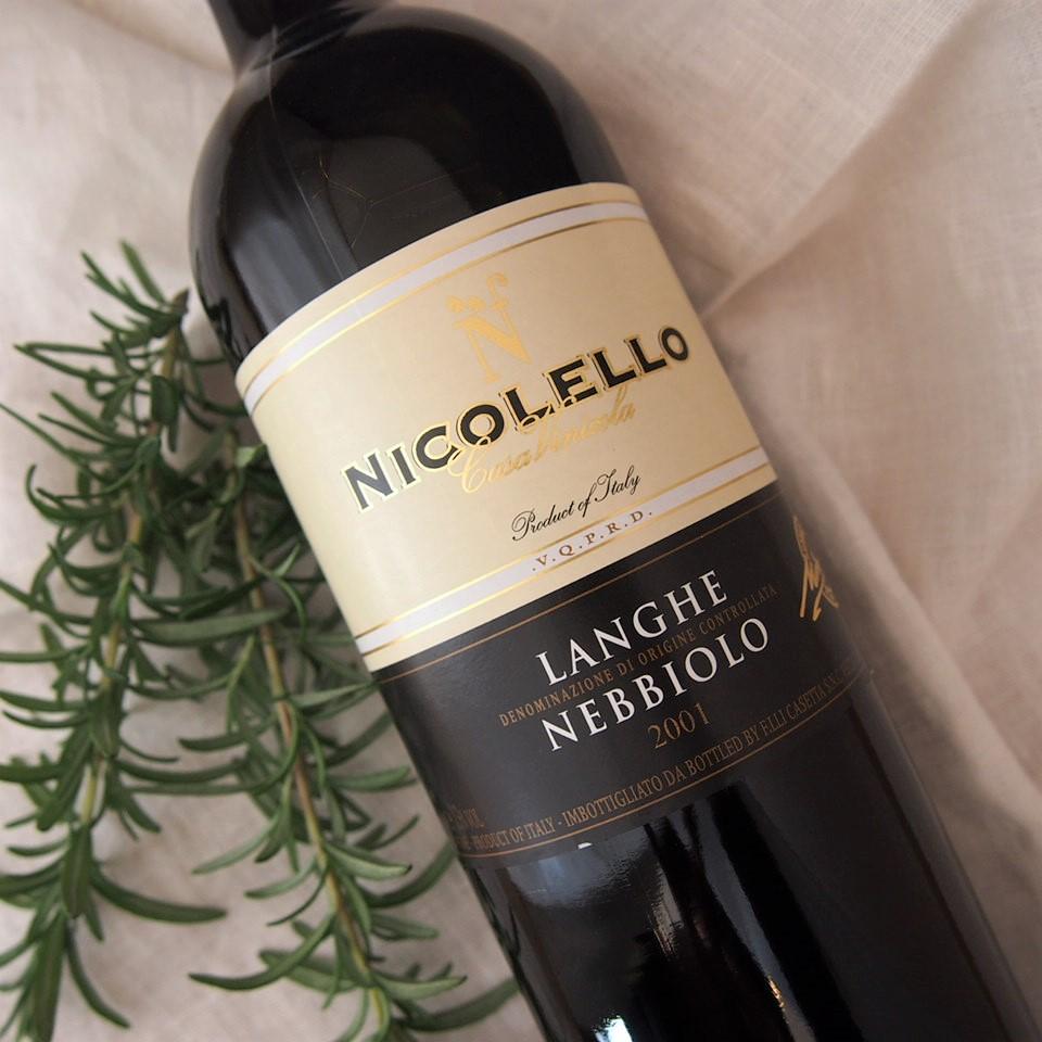 ランゲネッビオーロ ニコレッロ 2001