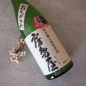 房島屋 純米 超辛口おりが 720ml