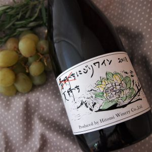夏待ちにごりワイン 2018