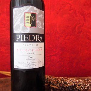 ピエドラ・プラティーノ セレクション トロ 2006