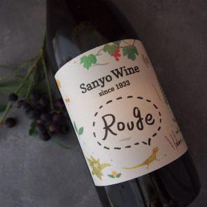 サンヨーワイン ルージュ 樽 NV