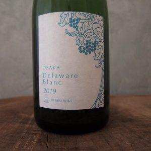 大阪デラウェア ブラン 19  木谷ワイン