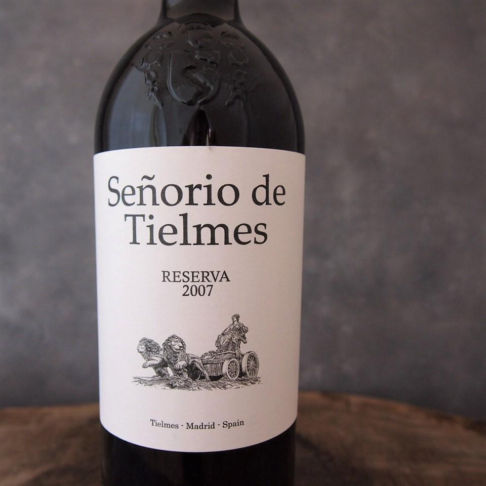 セニョリオ・デ・ティエルメス レゼルヴァ 2007