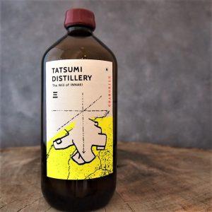 ファースト エッセンス カモミール ジン 45% 2020