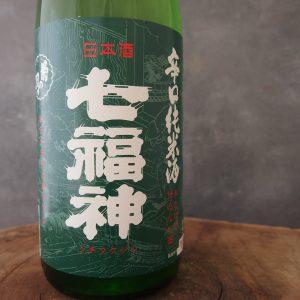七福神 純米辛口 菊の司 1800ml