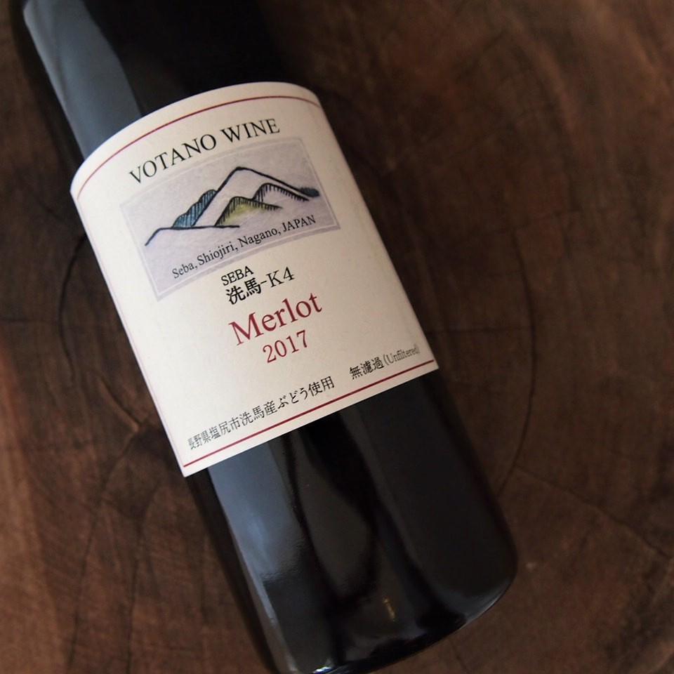 メルロー ヴォータノワイン 2017