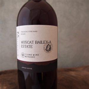 牧内マスカット・ベリーA エステート19都農ワイン