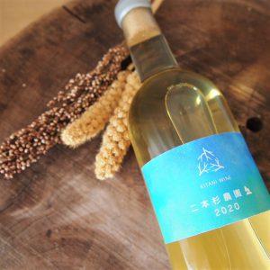 二本杉農園 白 2020 木谷ワイン