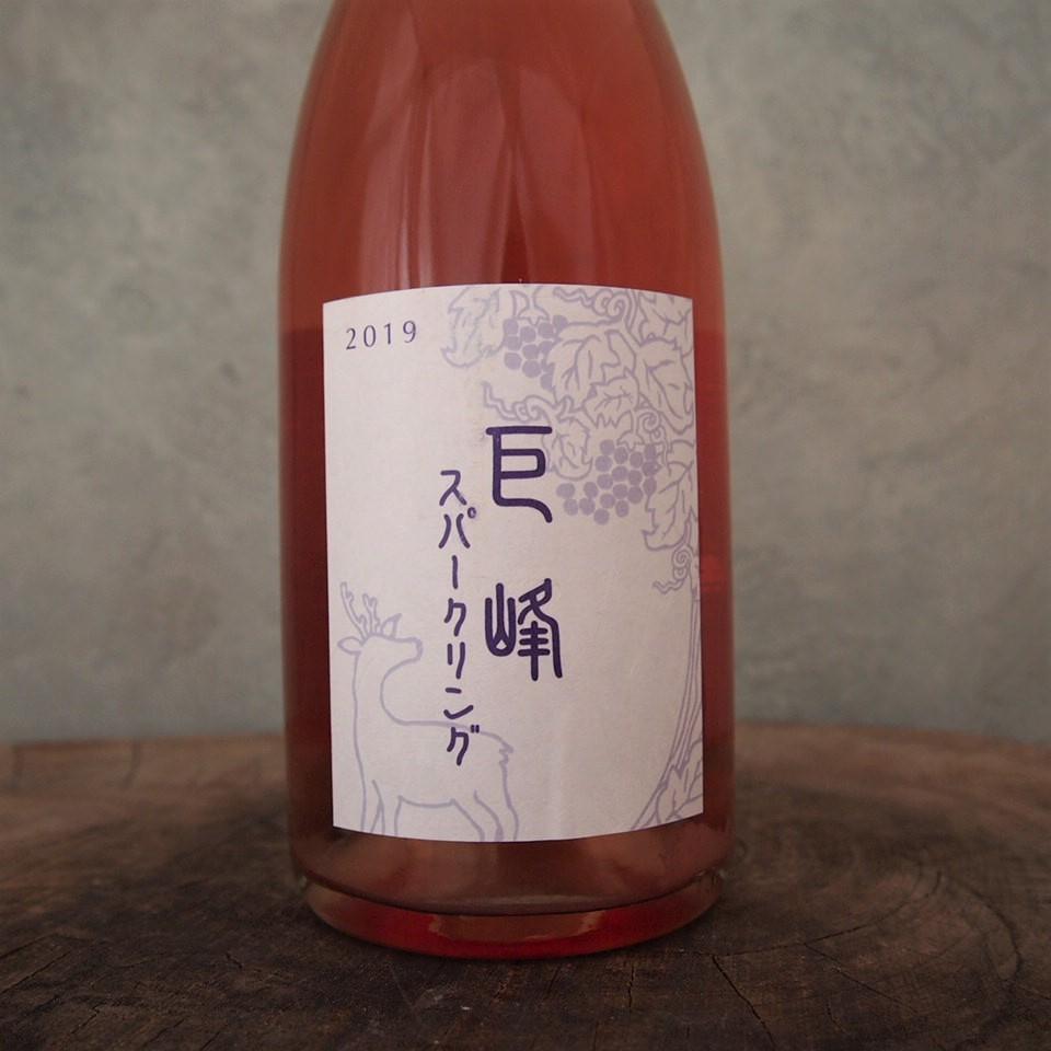 巨峰スパークリング 2020 木谷ワイン