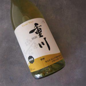 重川 甲州 樽発酵 20 塩山洋酒