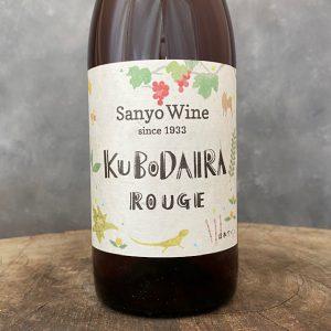 窪平ルージュ KV サンヨーワイン